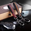 Handmade Leather Car Keychain Home Key Ring Man and Woman Waist Hanging Key Chains For Audi BMW Volvo Lexus KIA Toyota