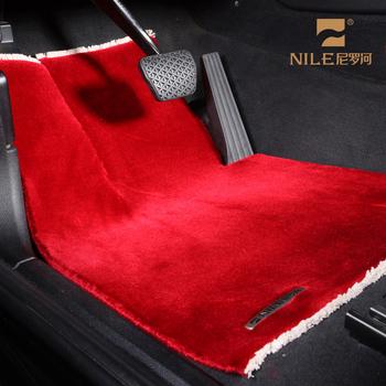 Red Soft Wool Car Floor Mat Car Carpet Foot Mats - Buy Car ...