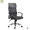 Executive chairs office mesh chairs