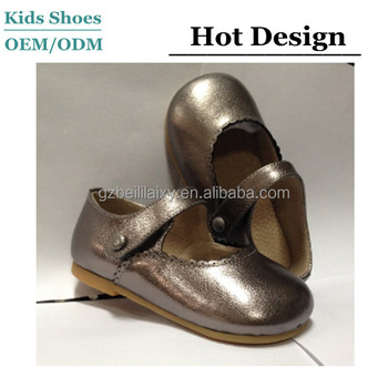 J D0277 Children Dress Shoes Dark Gold Kids Girls Toddlers Shoes