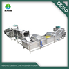 Perfect fruit washing machine/New designed fruit and vegetable processing machines
