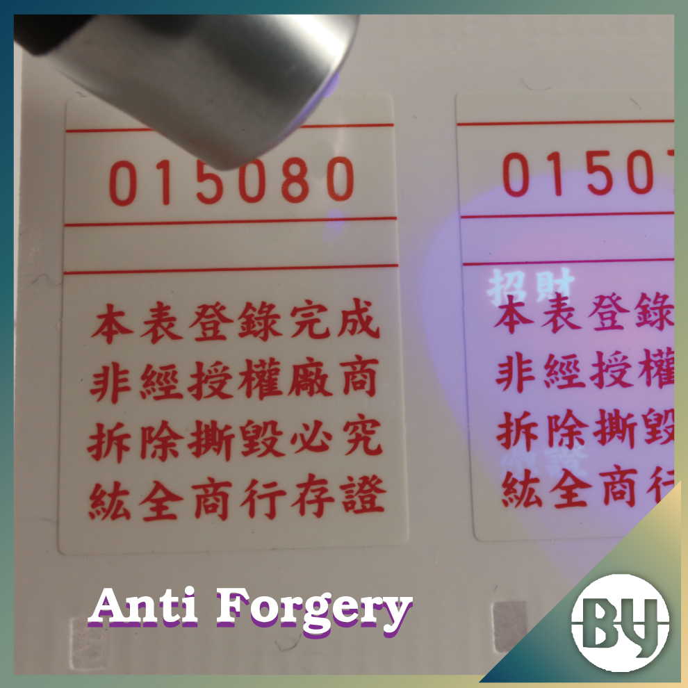 Anti forgery label hidden content reveal by UV light