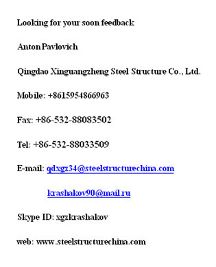 China Steel Structure Warehouse Steel Structure Company