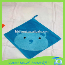Bamboo Fiber printed Bear Baby Hooded towel