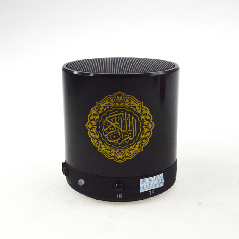 Equantu Mini Muslim Quran Speaker Islam Gadget Haji Hadiah Audio MP3 Quran Gratis Download Digital Quran Player