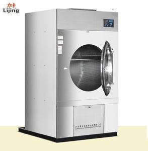 2018Guangzhou Lijing Canton Fair100kg Steam Heating Commercial Hotel Laundry Dryer