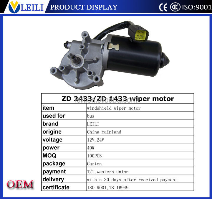 40w 12v 24v windshield wiper motor dc motor wiper motor for Windshield wiper motor price