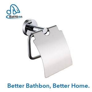 Brass Toilet Paper Holder In Polished Chrome BN-71651