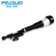 Rear Shock Absorber For Mercedes W221 S320 S350 S450 S500 A2213205513