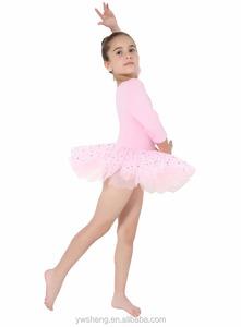 bc4baee4e097 Dance Wear