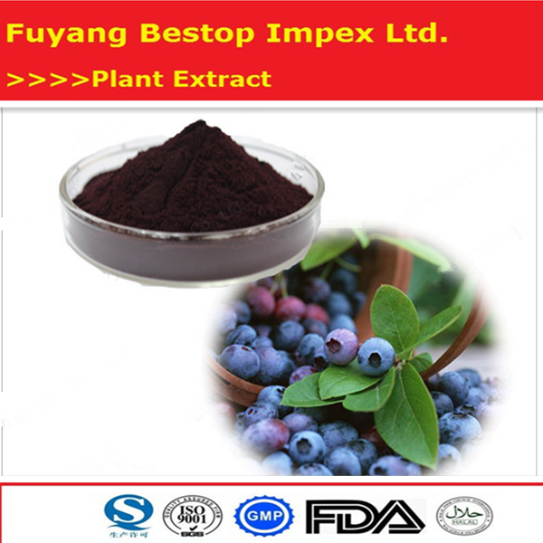 Yin chen hao Manufacture supply best price argy wormwood leaf extract powder