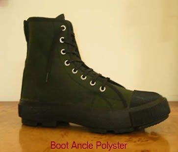 SAFETY DUCK ANKLE BOOT