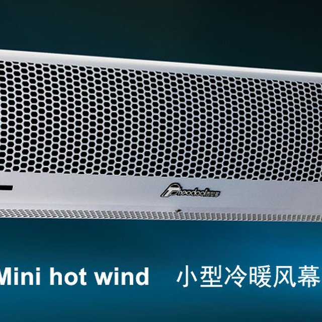 Alibaba Hot Product Mini Type 60cm Heating And Cooling Over Door Heater Air  Blower Fan