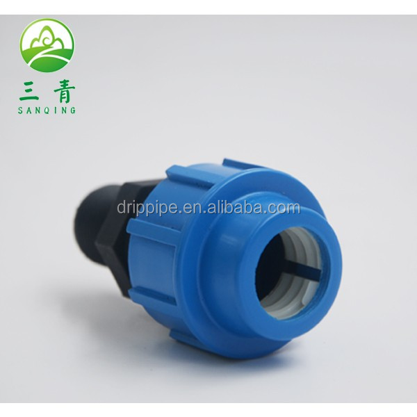 2017 male adaptor pipe fittings for PE pipe and PVC pipe with factory price