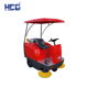 Driving Type Industrial Automatic Artificial Turf Sweeper