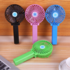 Wholesale 2017 new style student favorite cheap porbable chargeable fan mini plastic hand fan