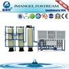 China factory machine filmtec membrane water plant sell in saudi arabia