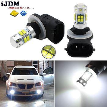 Led Lights For Cars >> Xenon White 881 H27 Led Lights For Cars Fog Lamps Or Driving Light Drl Buy White 881 H27 Led Lights 881 H27 Fog Lights 881 H27 Driving Light Drl