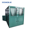 /product-detail/box-type-condensing-unit-with-bitzer-compressor-for-cold-room-62060945376.html