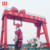Construction Machinary Double Girder Gantry Crane With Shield 100T 130T 100+100T 400T
