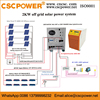 cscpower 2000w home solar generator system with batteries