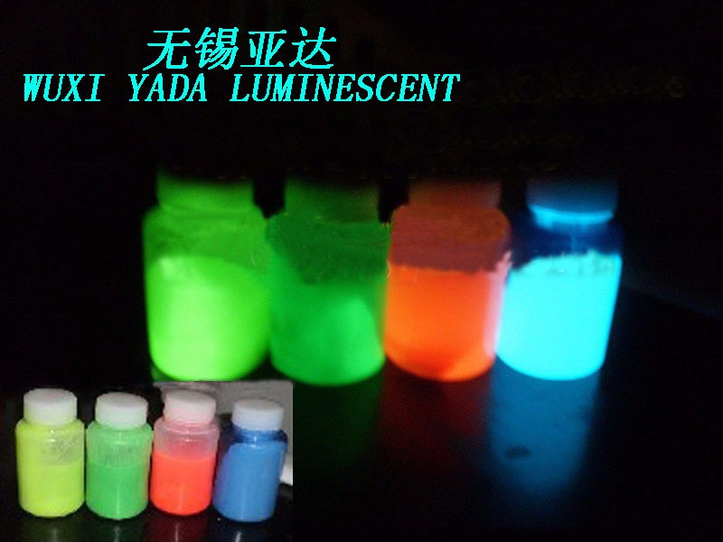 luminescent <strong>paint</strong> / glow in dark water base <strong>paint</strong> use for wall tunnel