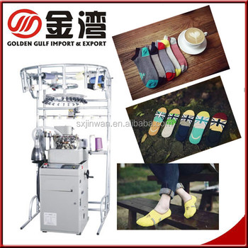 Computerized boat sock knitting machine