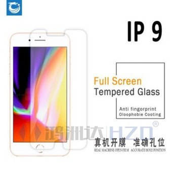 New Tempered Glass Screen Protector with 0.26mm for iphone 9 ST-393