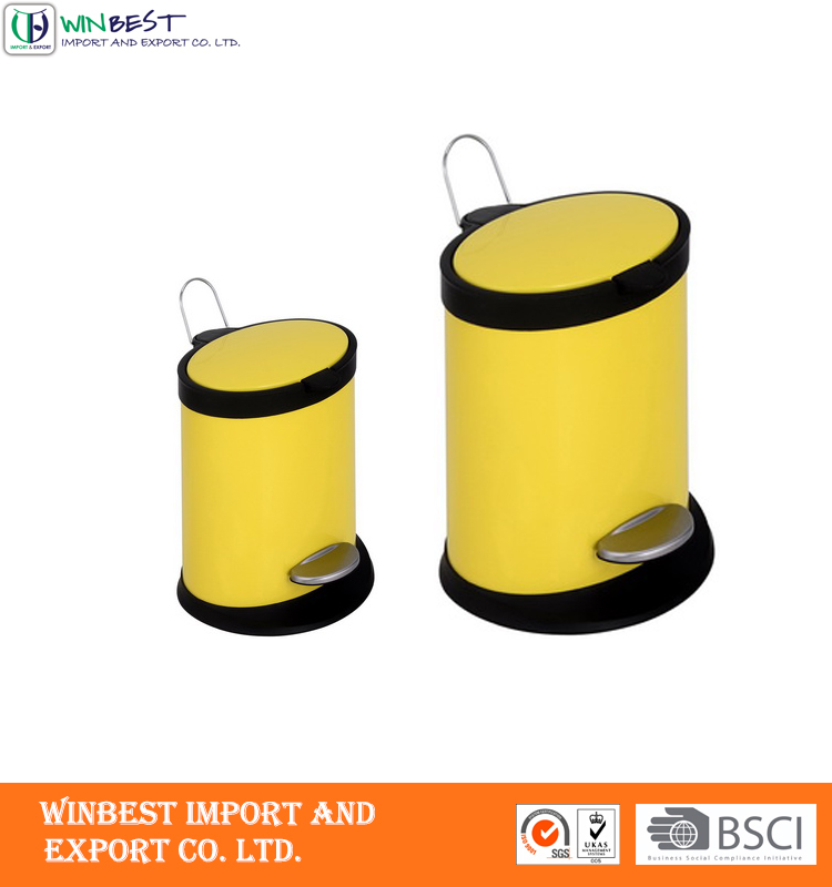 Yellow Stainless Steel Trash Can Pedal Bin