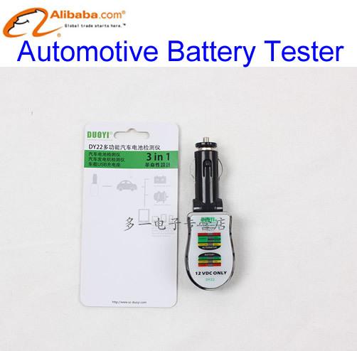 Dy22 батарей и USB зарядное устройство