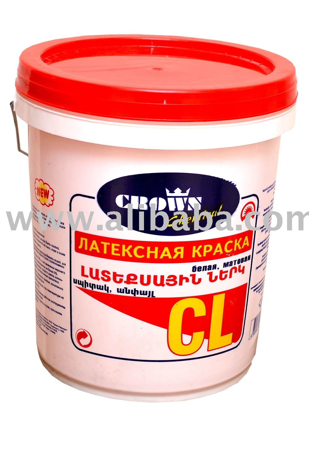 Water-based Paint Latex (water Resistant) - Buy Latex Paint ...