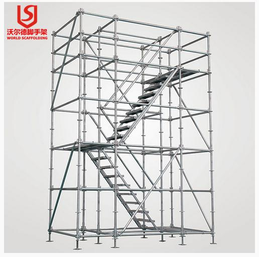 System Scaffold Components : Cuplock system scaffold steel stair tread for scaffolding