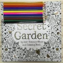 2015 Secret Garden Coloring Book Art Adult Coloring Book Hand-drawn Pencil Antistress Graffiti Painting Drawing Coloring Book