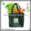 Reusable transfer printing grocery non woven shopping bag