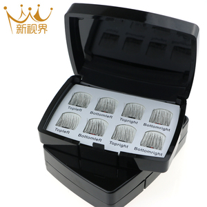 Magnetic Eyelashes Reusable False Magnetic Eyelashes for Natural Look (1 Pair 4 Pieces), No Glue Required Faux Mink Lashes