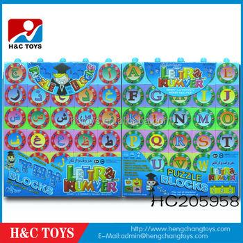 Intelligent Arabic Puzzle Blocks,Diy English & Arabic Alphabet Blocks  Hc205958 - Buy Building Block,Hot Sale Puzzle Blocks,Plastic Arabic  Alphabet