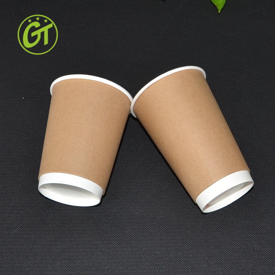Scald Prevention Coffee Paper Cup Double Wall Insulated Hot Paper Cups