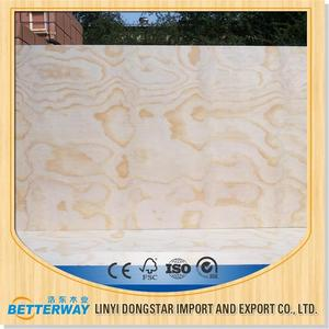 12mm best price okoume/bintangor/pine natural wood veneer commercial plywood board