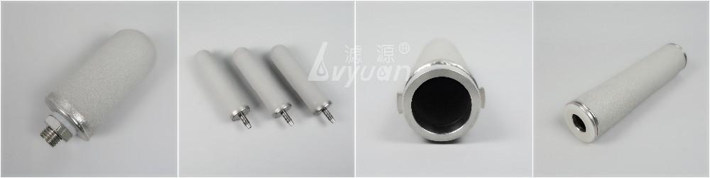 Lvyuan-4