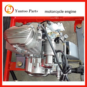 motorcycle engine tricycle spare parts price
