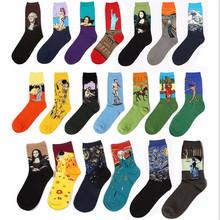 Free Shipping Fashion Art  Cotton Crew Socks of  Painting Character Pattern for Women Men Harajuku Design Sox Calcetines VanGogh