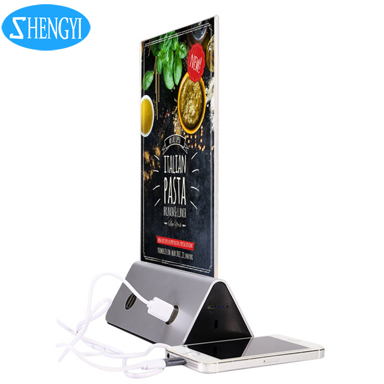 2017 Anti theft charging station portable restaurant menu stand power bank