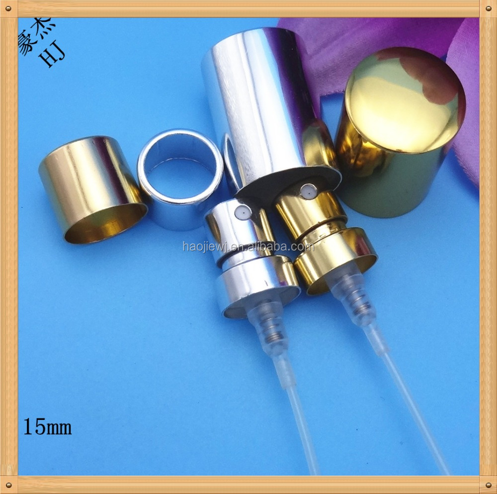 15mm gold crimp pump sprayer with collar and 23*33mm cap
