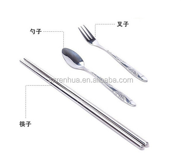 Chopstick Fork Spoon Travel Tableware