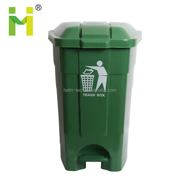 HMT70L41 Kitchen use Recycle 70L Trash Can Plastic Waste Bin