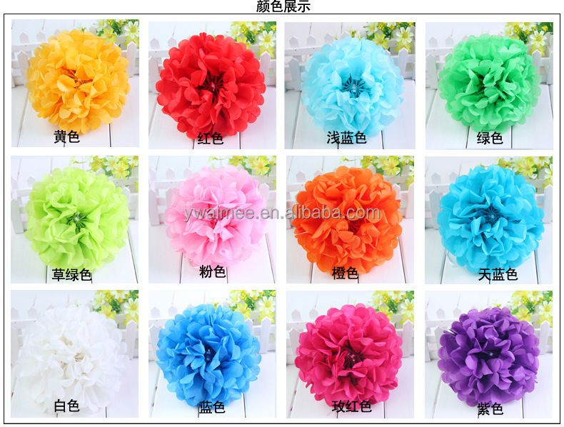 Yiwu aimee supplies wholesale different size tissue paper pom poms yiwu aimee supplies wholesale different size tissue paper pom poms flower balls crepe paper flower mightylinksfo Image collections