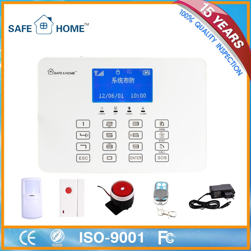 Hot Sale Smart Home Competitive Price central alarm monitoring station Wholesale from China