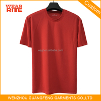 Men Quick Dry O-Neck Sports T-Shirt