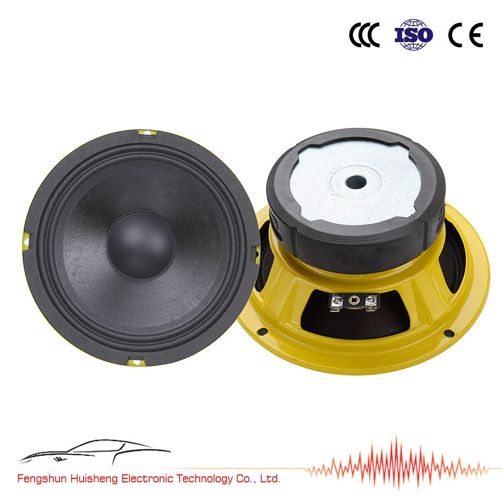 6.5'' Mid bass M-653 6.5''Hi-quality speaker good performance car sound system midrange 6.5 best mid speakers