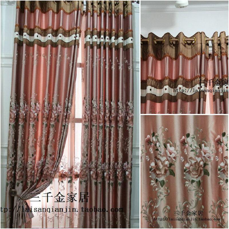 Qualité faux soie broderie fleur rideau de chambre